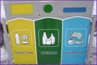 http://charivne.info/images/image/rivne/smittya/smittya_4.JPG
