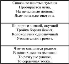C:\Documents and Settings\Анастасия\Рабочий стол\Untitled4.jpg