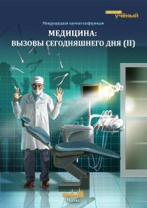 Заместитель директора по медицинской части должностная инструкция