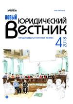 банкротство юридических лиц статьи в журналах