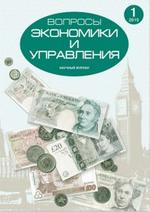 Изображение - Текущий анализ ипотеки и ситуации на рынке ипотечного кредитования в россии 3d266a721598941a7413b924a15cb704