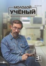 Изображение - Проблемы современного малого бизнеса в россии в 2019-2020 году 6696b3d4772367281e1e14781a47fe3e