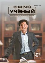 Московский кредитный банк в щелково адрес