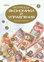 Изображение - Проблемы банковского кредитования в россии 94d863a9878257290d1df7fab9e7cb85