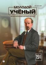 становление и развитие законодательства российской федерации о несостоятельности банкротстве