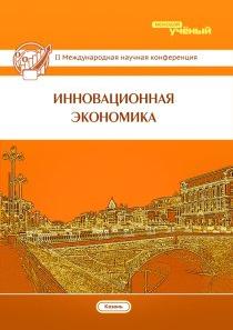Изображение - Что такое менеджмент в российском малом бизнесе ad640ec563ec1abd9c0a8b474fa8a394