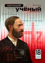 sportsmenki-v-zhurnalah-dlya-muzhchin