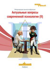 должностная инструкция по охране труда педагога психолога в доу - фото 4