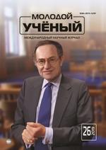 Кредит с открытыми просрочками санкт петербург