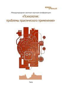 К Д Ушинский о нравственном значении внимания и памяти в  К Д Ушинский о нравственном значении внимания и памяти в формирование личности