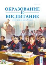 Роль книги в развитии ребенка доклад thumbnail