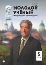 Секс в политике автор