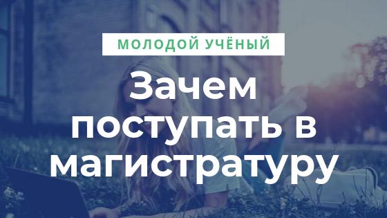 Нотариусы центрального района омска