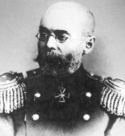 Бутовський Олексій Дмитрович