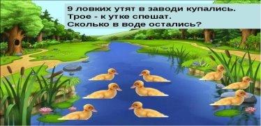 http://fs.nashaucheba.ru/tw_files2/urls_3/1178/d-1177489/img5.jpg