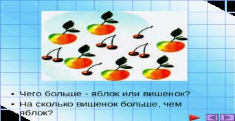 http://refdb.ru/images/828/1655728/7cf92ccb.gif