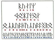 Вымышленные языки Толкина