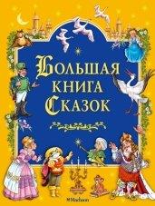 http://img0.liveinternet.ru/images/attach/c/7/94/24/94024468_9785180008893.jpg