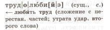 D:\_Мои документы\! Парад словарей\004.jpg