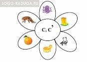http://logo-raduga.ru/wp-content/uploads/3161.jpg