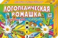http://toysforbaby.ru/upload/iblock/5e6/26611.jpg