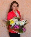 http://school25.tomsk.ru/images/Main-menu/Kollektiv/Pedagogicheskiy-Kollektiv/Trofimova_Kristina/Trofimova_KV.jpg
