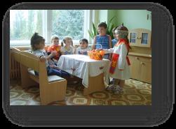 http://mdoy158.ucoz.ru/nowosti/zaniatia/S6000971.jpg
