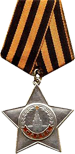 http://podvignaroda.mil.ru/img/awards/award11_3-sm.png