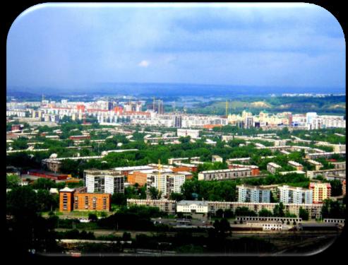 Картинки по запросу картинка города Новокузнецка
