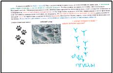 C:\Documents and Settings\Admin\Мои документы\Мои рисунки\фотки\Изображение 128.bmp