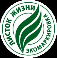http://ecounion.ru/wp-content/uploads/2014/11/listok_ecolabel_odnocvet.png
