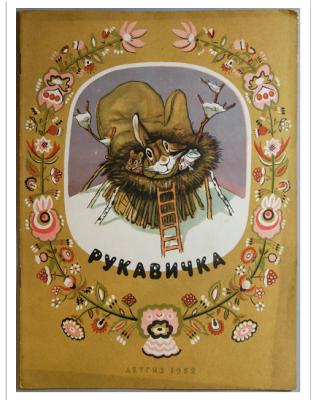 http://evgenii-rachev.narod.ru/books/Titles_rus/Ruk_rus1.jpg