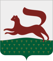 C:\Documents and Settings\Admin\Рабочий стол\мастер Ю.Г\1200px-Coat_of_arms_of_Ufa.svg.png