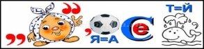 http://ped-kopilka.ru/upload/blogs/31374_08933f42a1c048331cbfe077d3dabb4b.jpg.jpg