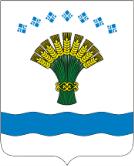 Coat of Arms of Olekminsk rayon (Yakutia).png