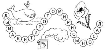 C:\Users\КОРОВА 51\Desktop\буклет\pasted image 0.png
