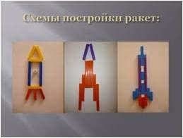 https://alenushka3.caduk.ru/images/risukkkknok11.jpg