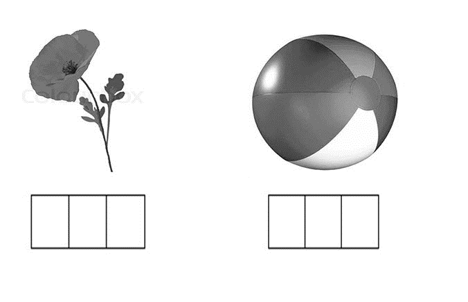 D:\Научная работа\Магистратура, статьи\Новая папка\Рис. 4. Задача на проектирование слов с буквами а и я после согласных..jpg