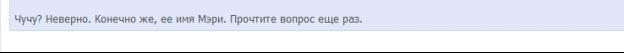 C:\Users\Нина Викторовна\Desktop\Нейробика\Разминка-2 - копия.png