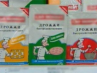 Бакалея - КОНТРОЛЬНАЯ ЗАКУПКА - Каталог статей - Экономка