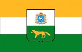 flag-sergievskogo-rajona-8982