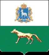 sergievs