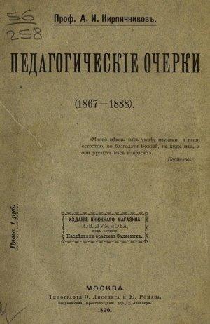 http://infonarod.ru/sites/default/files/users/186635/fb-post-id-505367082848886_1201956323189955-image-0.jpg
