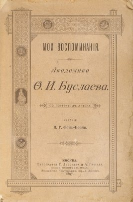 https://img01litfund.ru/images/lots/60/60-114-1046-24-V5061978.jpg