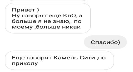 Screenshot_2019-04-06-19-51-19-946_com.instagram.android.png