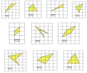 http://matematikalegko.ru/wp-content/uploads/2013/09/17.gif