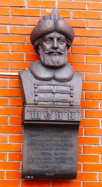 Памятник генералссисмусу А.С. Шеину