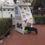 Автомат по приёму пластиковых бутылок в Стамбуле