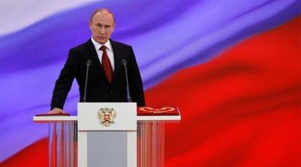 Инаугурация В. В. Путина 7 мая 2018 года