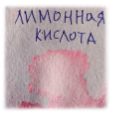C:\Users\KAMAZ\Downloads\archive\2020-04-29 18-46-32.JPG